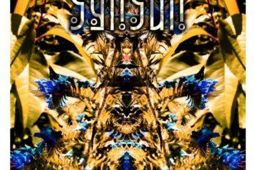 SynSun - Autumn Mix 2016