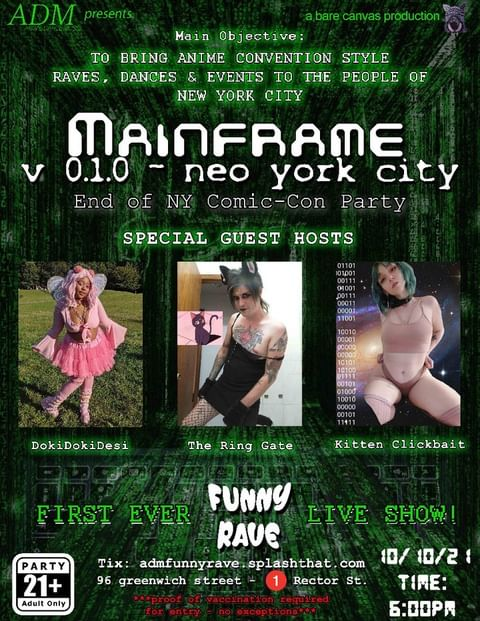 Mainframe v 0.1.0 - Matrix Themed NYC Comic Con Afterparty