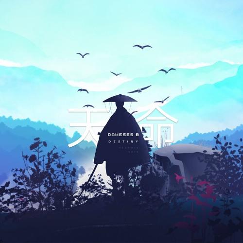 'Destiny' (2016 Yearmix by Rameses B) by Rameses B