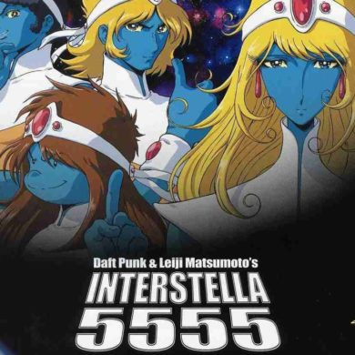 (WATCH) Interstella 5555 by Daft Punk