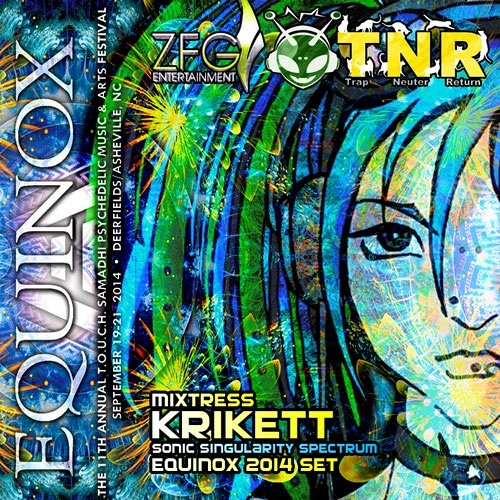krikett - equinox 2014 - sonic spectral singularity [excerpt]